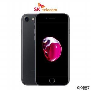 [SKT]아이폰7[IPHONE7]
