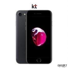 [KT]아이폰7 128G[블랙][AIP7-128G][선택약정/공시지원금 선택][완납가능]