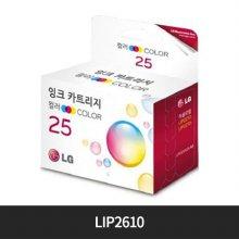 [정품]LG 컬러잉크[LIP2210S2P][빨강/파랑/노랑][150매/호환기종:LIP2610]
