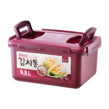 투웨이 김치통 9.5L