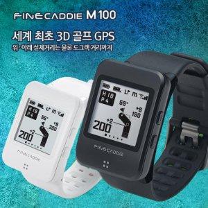 3D골프 GPS 거리측정기