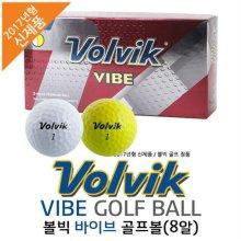 바이브 SOFT 비거리향상 2색칼라 골프볼-8알