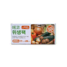 7830_ 에코위생팩(소)200매-31011