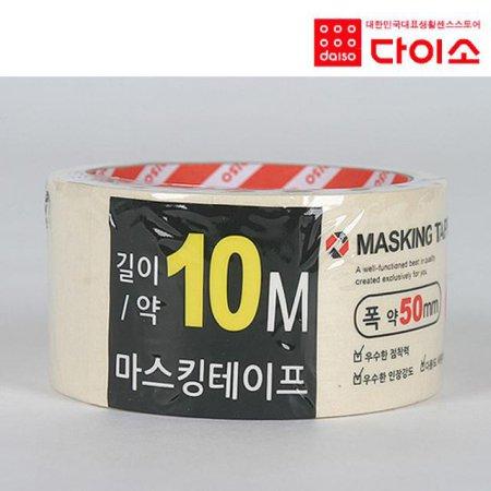 10893_ 마스킹테이프(50mmⅩ10M)-49943
