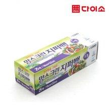 11560_주방용 맘스크린지퍼백(소)25매-56335