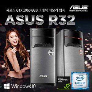 ASUS 게이밍 데스크탑 A-R32CD
