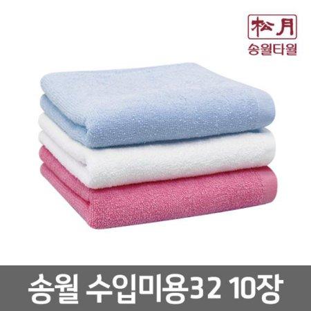 수입미용32 10장세트 (32x76cm) 분홍
