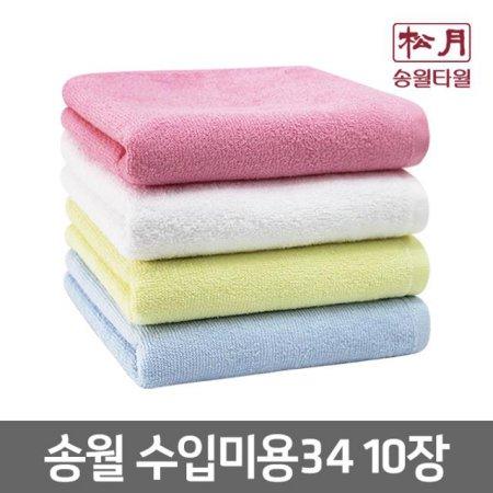 수입미용34 - 10장 (75g/34x76cm/면 100%) 흰색