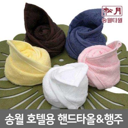 호텔손30 - 10장 (30x30cm/40g/면100%) 분홍