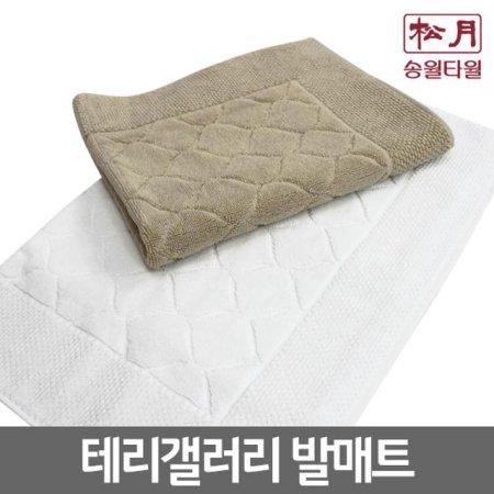 테리갤러리 발매트 1장 (63x51cm/면 100%) 베이지
