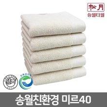 친환경 미르40 1장 (40x80cm/180g/친환경면100%)