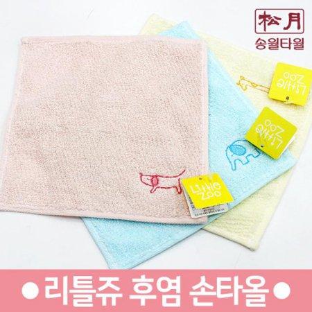 리틀쥬 후염 손타올 (19x19cm/유아용) 손수건 1장 노랑
