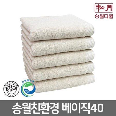 친환경 베이직40 1장 (40x80cm/150g/친환경면100%)