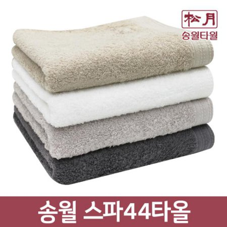 스파44타월 1장 (44x88cm/홀얀면) 아이보리