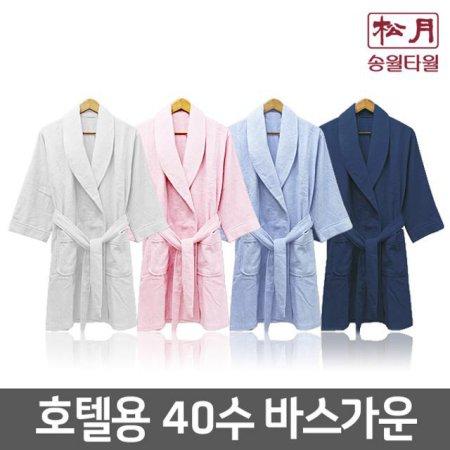 최고급 40수 바스가운 1장 (최고급40수 면100%) 분홍-XL