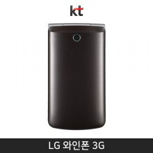[KT]LG 와인폰3G/폴더폰/효도폰[브라운][LG-T390K]