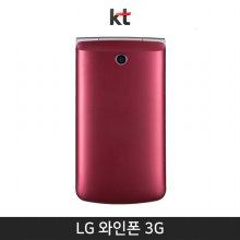 [KT]LG 와인폰3G/폴더폰/효도폰[레드][LG-T390K]