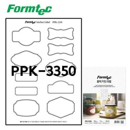 키친라벨 PPK-3350 7매