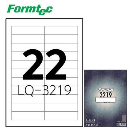 레이저잉크젯 라벨 LQ-3219 20매입