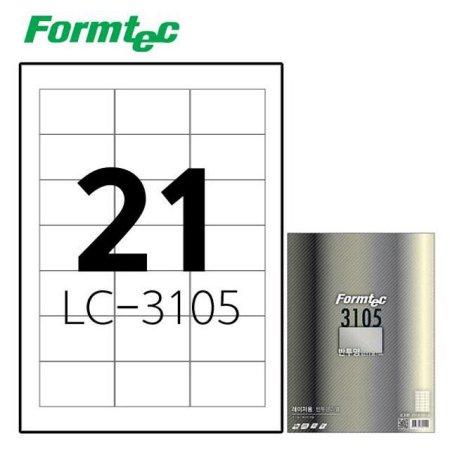 레이저 반투명 라벨 LC-3105 10매입