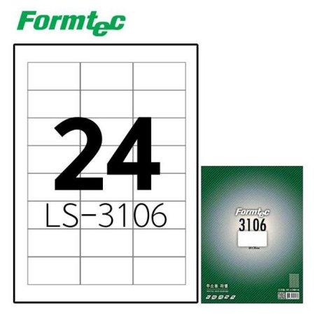 레이저잉크젯 라벨 LS-3106 100매입