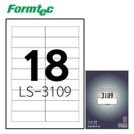 레이저잉크젯 라벨 LS-3109 100매입