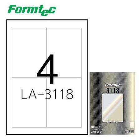 레이저 광택 라벨LA-3118 20매입