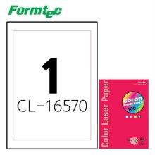 컬러레이저 전용지CL-16570 200매입