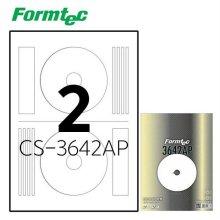 컬러레이저 CD 라벨CS-3642AP 20매입