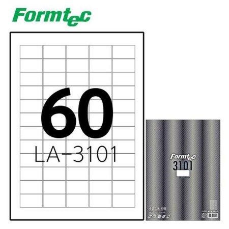 레이저 광택 라벨LA-3101 20매입