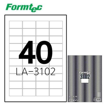 레이저 광택 라벨LA-3102 20매입