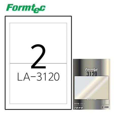 레이저 광택 라벨LA-3120 20매입