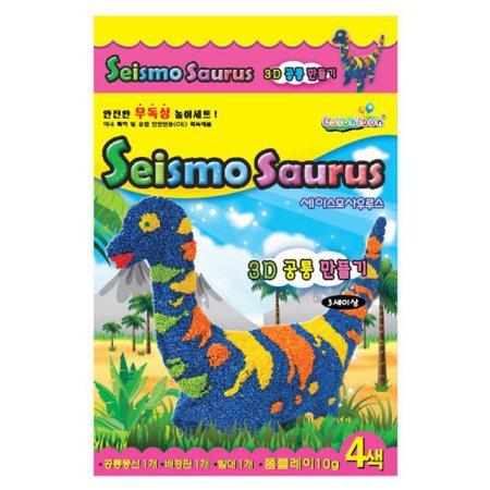 볼클레이 공룡만들기 대 - 세이스모사우루스 1개