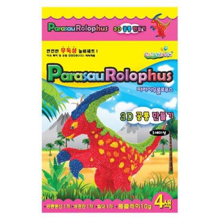 볼클레이 공룡만들기 대 - 파라사우롤로푸스 1개
