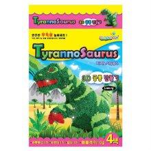 볼클레이 공룡만들기 대 - 티라노사우루스 1개