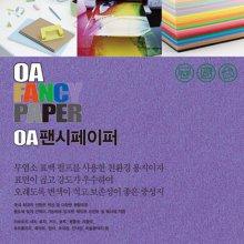OA 팬시페이퍼 120g_20매입_M66 진보라색