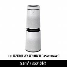 (물량확보) 퓨리케어 360° 공기청정기 AS281DAW [91㎡ / 2등급 / 6단계 토탈케어 / 클린부스터]