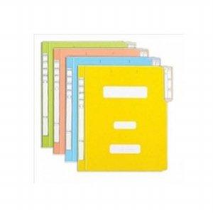 정부파일 A4 3종 [청색 / 녹색 / 노랑]