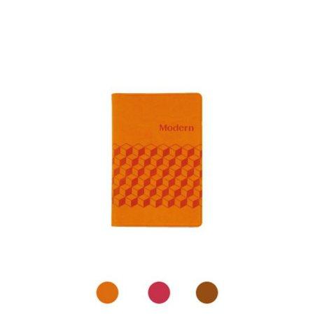 [양지사]모던100 스케쥴러/메모/수첩/지도삽입(탄)