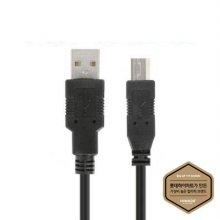 USB2.0 케이블 [ 블랙 / 1M ] HIMCAB-KUB210BK