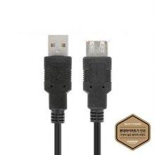 USB2.0 케이블 (2M) [블랙] [HIMCAB-KUF220BK]