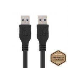 USB3.0 케이블 (1M) [블랙] [HIMCAB-KUA320BK]