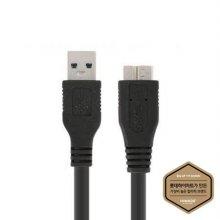 USB3.0 케이블 (1M) [블랙] [HIMCAB-KUB10B]