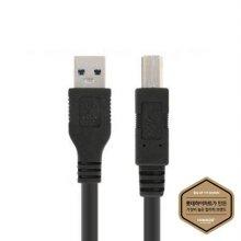 USB3.0 케이블 (1M) [블랙] [HIMCAB-KUB310BK]