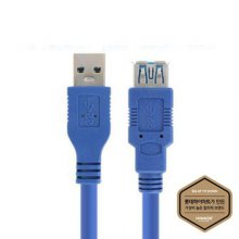 USB3.0 케이블 (2M) [블루] [HIMCAB-KUF320BL]