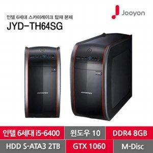 게이밍 PC 데스크탑 JYD-TH64SG