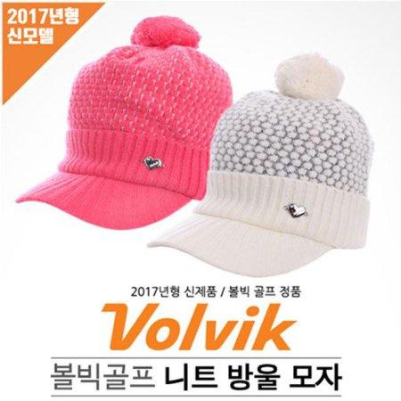 [2017년신상]VOLVIK 볼빅正品 VAFF 니트 방울 울원단 여성용 캡 겨울모자(WAFFCP14WT/15PK) 핑크