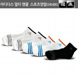 [족당박스포장]★정품★ 멀티 앵클 스포츠양말/골프양말-5족세트(칼라무작위)