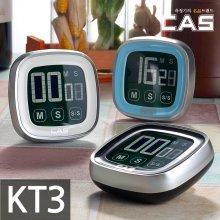 터치형 디지털 타이머 KT3 (화이트)