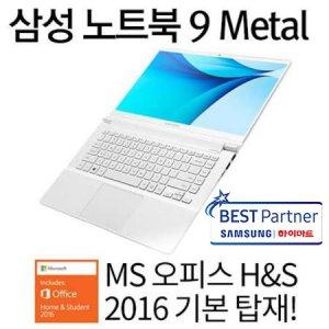 38.1 cm 노트북 9 metal NT900X5L-L34M [6세대 i3-6006 / 4GB / 256GB SSD / 인텔 그래픽스 520 / 1.29kg]